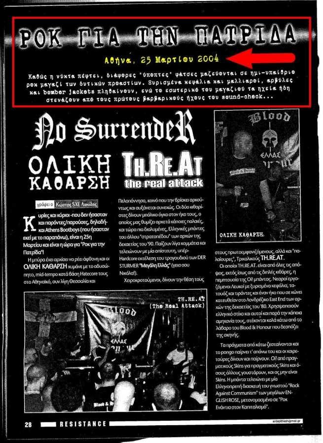 2004-03-25 - Συναυλία Blood & Honour Hellas-01