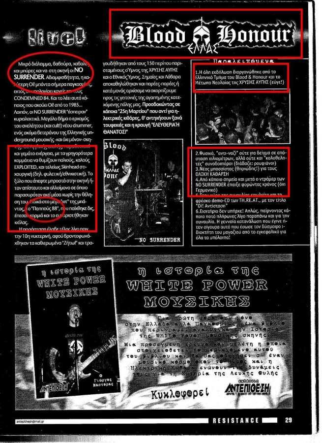 2004-03-25 - Συναυλία Blood & Honour Hellas-02