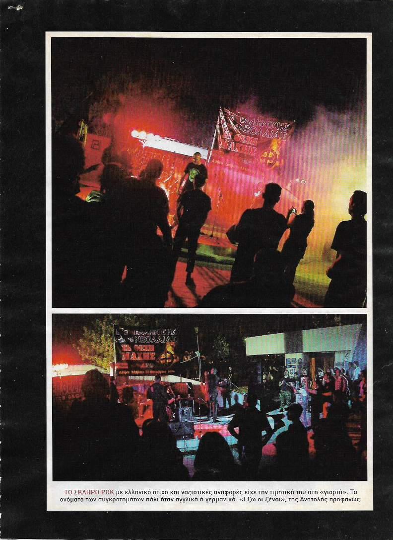 2004-11-07-ΕΨΙΛΟΝ-ΤΧ#708-ΣΕΛ-79 - Μανώλης Δραγάτης & Man. D. Rudnitzky - Δεν είναι Αριοι, είναι Αρειανοί Γιορτή Νεολαίας Χρυσής Αυγής 2004