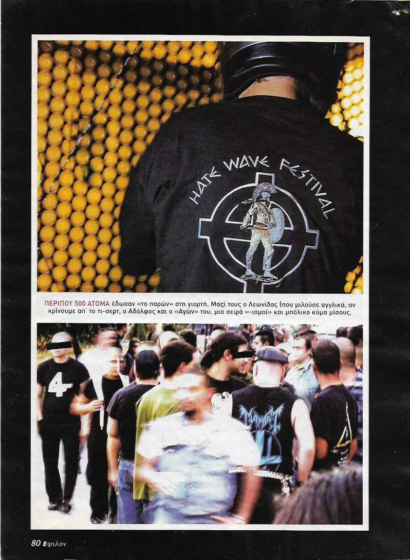 2004-11-07-ΕΨΙΛΟΝ-ΤΧ#708-ΣΕΛ-80 - Μανώλης Δραγάτης & Man. D. Rudnitzky - Δεν είναι Αριοι, είναι Αρειανοί Γιορτή Νεολαίας Χρυσής Αυγής 2004