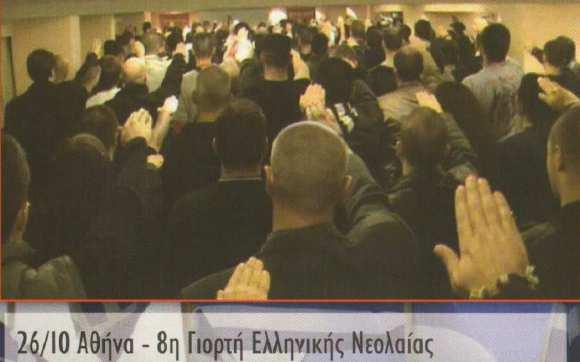 Η 8η γιορτή, 26/10/2008, έγινε σε εσωτερικό χώρο, στα γραφεία τους.