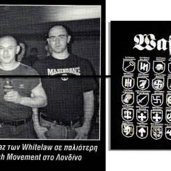 Ο Ηλίας Κασιδιάρης με μπλούζα Waffen SS και δύο μέλη των Whitelaw σε συναυλία στο Λονδίνο