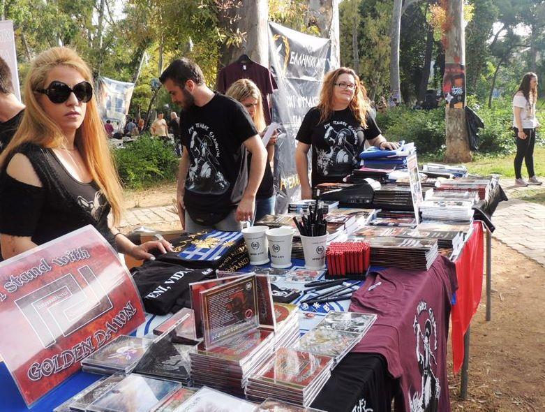 Πάρκο Χωροφυλακής, ή αλλιώς 'Μνημείο Μπελογιάννη', 14/05/2016. Ο δήμαρχος Καμίνης το παραχώρησε για τη συναυλία ναζιστικού μίσους (άλλωστε έχουν και τον δικό τους όρο, 'HateWave'), μεταμφιεσμένη παραπλανητικά σε '13η Γιορτή Ελληνικής Νεολαίας, Ιτε παίδες Ελλήνων' («ίτε παίδες Ελλήνων, ίτε παίδες βαρβάρων, και τα δυο δε γίνεται», όπως είπε και ο μορφωμένος αρχαιολάτρης χρυσαβγίτης νεολαίος).