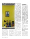 2016-05-ΜΑΪ-Books' Journal-ΤΧ#066-ΣΕΛ-030 - Κλέων Ιωαννίδης - Η ενοχή του Κάρατζιτς και η συλλογική μας αθωότητα (Ο Κάρατζιτς και οι Ελληνες)