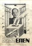 [ΕΠΕΝ] – Τρικάκι Ευρωεκλογές 1984 – με την ψήφο σου αποφυλακίζεται ο Γεώργιος Παπαδόπουλος [ΕΠΕΝ 1984] –0092002_low