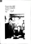 1990-04-ΑΠΡ-Χρυσή Αυγή – Μαδρίτη – Χρήστος Παππάς + Leon Degrelle Λεόν Ντεγκρέλ + Αφιέρωση – ded303c8-ed77-4229-bb57-03e771da5c74