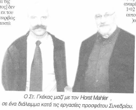 Στέφανος Γκέκας και Horst Mahler σε ένα διάλειμμα κατά τις εργασίες του συνεδρίου.
