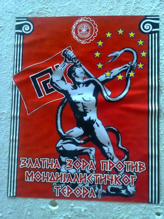 Αφίσα Σέρβων Εθνικιστών σε ένδειξη αλληλεγγύης προς την ναζιστική οργάνωση: Η Χρυσή Αυγή ενάντια στον παγκοσμιοποιητικό τρόμο.
