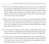 Από την έκθεση της οργάνωσης Humanitarian Law Center με τίτλο 'Dossier The 10th Sabotage Detachment of the Main Staff of the Army of Republika Srpska', έκδοση Humanitarian Law Center, Αύγουστος 2011. Στο σημείο 34 μιλάει για την καταστροφή του τζαμιού και στο σημείο 36 περιγράφει τις συναντήσεις όλων των μεγαλοστελεχών (Ratko Mladic, Radislav Krstic, Milenko Zivanovic, Vujadin Popovic, Vinko Pandurevic κά) να αλληλοσυγχαίρονται μεταξύ τους και να συγχαίρουν τους ψυχρούς δολοφόνους. Προσέξτε και το σημείο 33, του έκοψε εν ψυχρώ με μια κίνηση το λαιμό. Σελίδα 13 της αγγλικής έκδοσης.