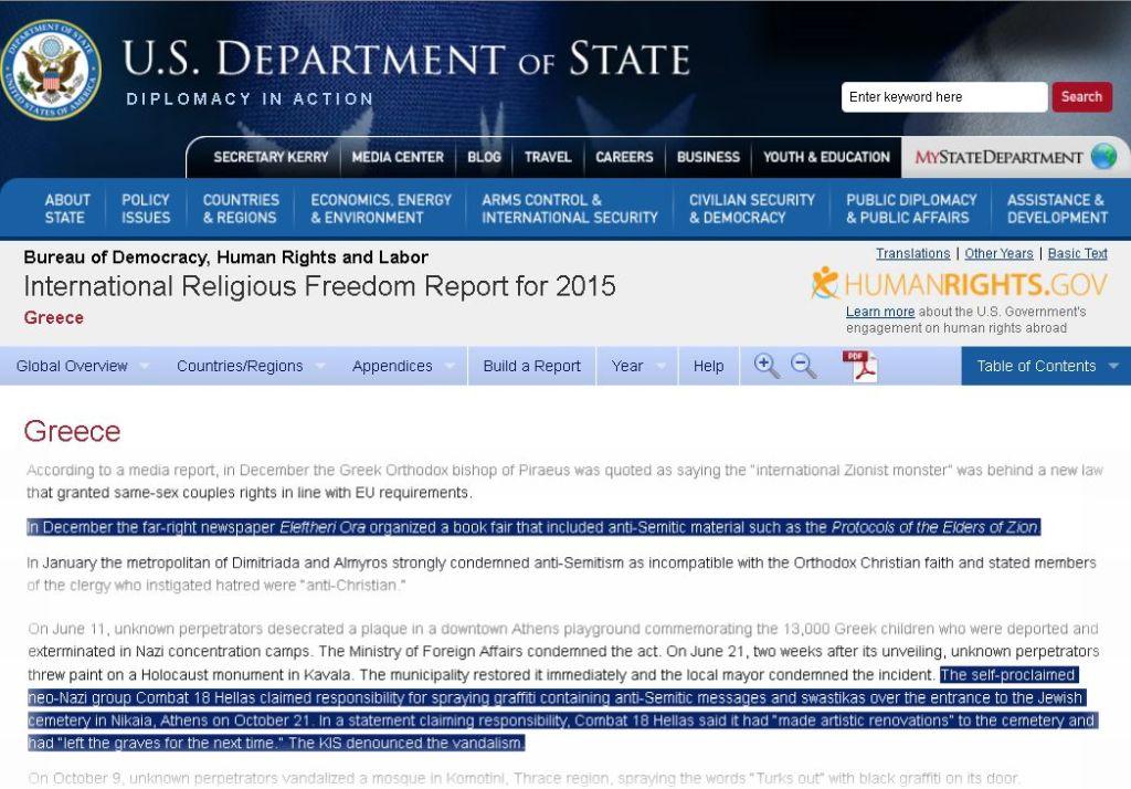 Στην έκθεση του State Department για τις θρησκευτικές ελευθερίες 2015, στο τμήμα για την Ελλάδα, και στο 'Section III. Status of Societal Respect for Religious Freedom' υπάρχουν αναφορές σε δύο γεγονότα που είχε αναδείξει το XYZ Contagion: Η Αποστολική Διακονία συνεργάζεται εμπορικά με την αποκρυφιστική, συνωμοσιολογική και αντισημιτική 'Ελεύθερη Ωρα' και οι εξωκοινοβουλευτικοί ναζί από την ναζιστική τρομοκρατική οργάνωση Combat 18 Hellas, συχνά σε συνεργασία με τους ΑΜΕ (Ανένταχτοι Μαιάνδριοι Εθνικιστές) διαφημίζουν ανενόχλητοι τα εγκλήματά τους, όπως εμπρησμούς και βεβηλώσεις νεκροταφείων.