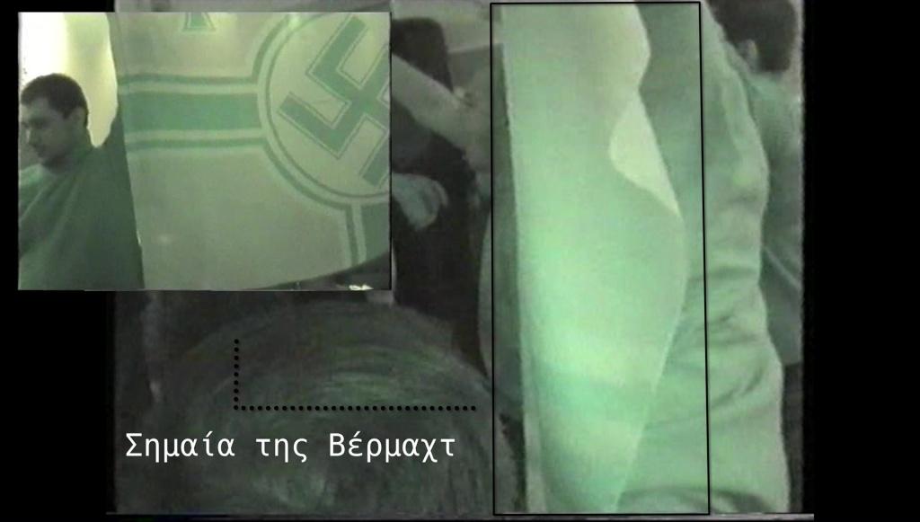 Σημαία της Βέρμαχτ την ώρα του ύμνου της ΧΑ