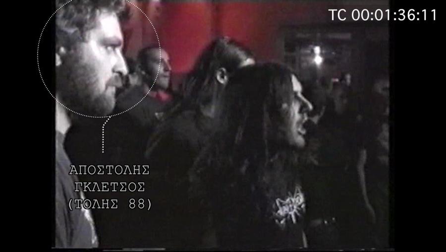Απόστολος Γκλέτσος Τόλης88 και Αρτέμης Ματθαιόπουλος ενώ παίζουν οι Der Sturmer και ο Νίκος Γιοχάλας
