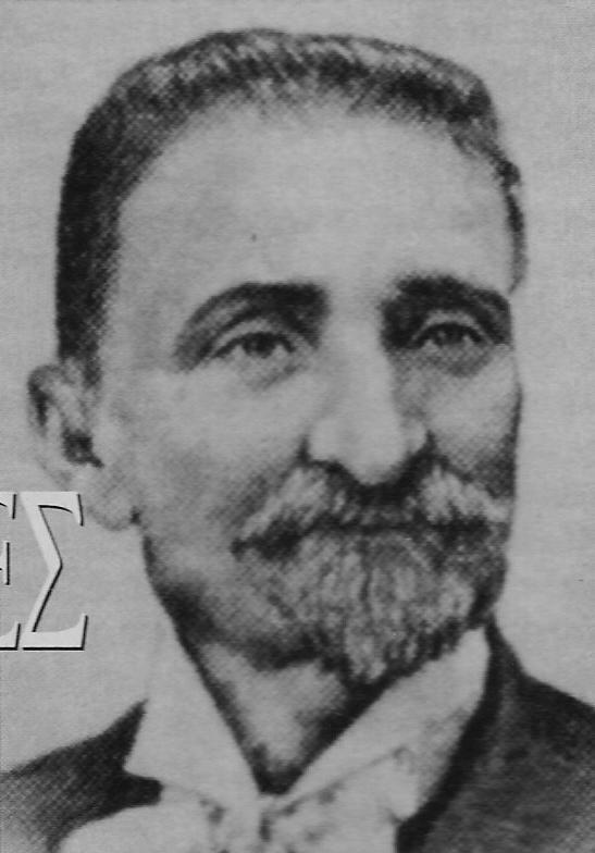 Γεώργιος Φιλάρετος (Εκδότης του Ριζοσπάστη, δημοτικιστής, αντιμοναρχικός), δεκαετία του 1910