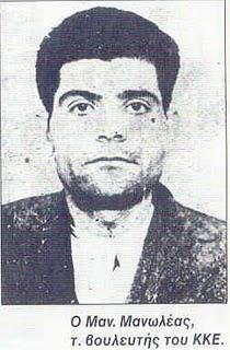 Μανόλης Μανωλέας, απόστάτης, τη δεκαετία του 1930