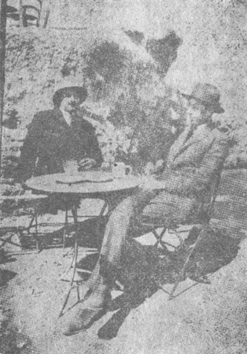 Σεραφείμ Μάξιμος και Παστίας Γιατσόπουλος