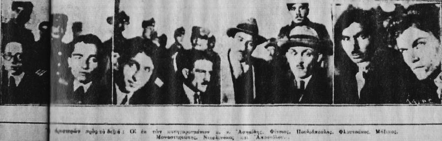 Από αριστερά: Γιώργος Ασημίδης (ή Παντελής Κωνσταντινίδης) + Τάκης Φίτσιος + Παντελής Πουλιόπουλος + Φλουτσάκος + Σεραφείμ Μάξιμος + Μοναστηριώτης + Νικολινάκος + Λευτέρης Αποστόλου, 1926