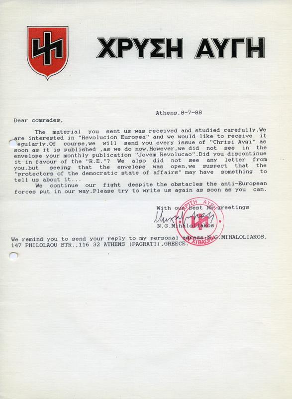 Η επίμαχη σφραγίδα 'Χρυσή Αυγή - Αγχιβασίην' σε προσωπική επιστολή Μιχαλολιάκου προς την πορτογαλική ακροδεξιά οργάνωση Jovem Revolucao (Νεαρή Επανάσταση), 08/07/1988. Προσέξτε το επιστολόχαρτο.