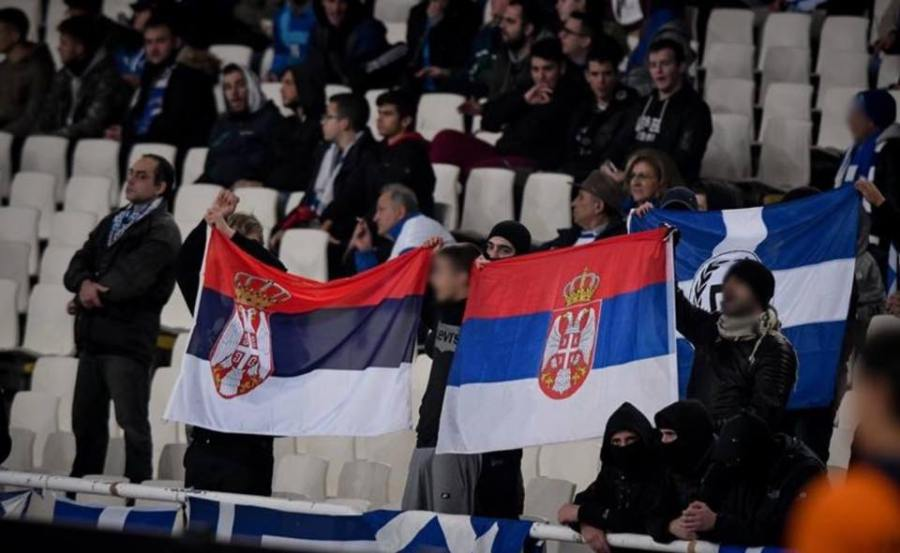 ΟΑΚΑ, 18/11/2018: Αγώνας Ελλάδα-Εσθονία: Σερβικές εθνικιστικές 'αποσχιστικές' σημαίες & ναζιστικοί χαιρετισμοί