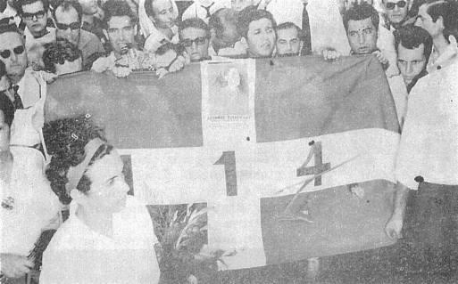 Ιούλιος 1965: Κηδεία Σωτήρης Πέτρουλας: Η κοπέλα του Κική και οι συμφοιτητές, συν η σημαία με το 114