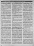 1982-07-11-ΑΝΤΙ-ΤΧ#209-ΣΕΛ-26 Γιώργος Χατζόπουλος – Επιστολές Σωτήρης Πέτρουλας + Ντοκουμέντα διαγραφής Σωτήρης Πέτρουλας και Μάκης Παπούλιας από ΔΝΛ Νεολαία Λαμπράκη –Anti_209-26