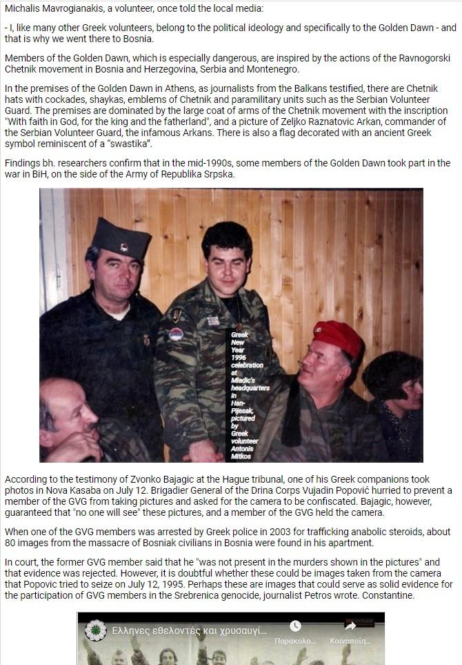 Περιοδικό Faktor, 07/10/2020: E. Latif, Golden Dawn declared a criminal organization What was the role of volunteers from Greece in Srebrenica